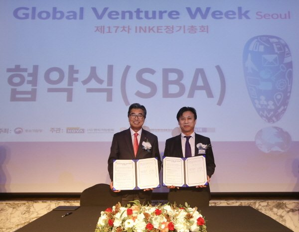 SBA, '해외 한인 네트워크' 연계해 中企 판로개척 지원