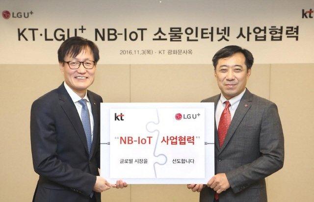 KT와 LG유플러스가 NB-IoT 구축에 힘을 모았다. (사진=KT)