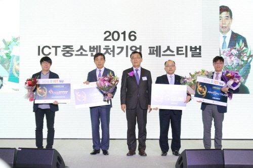 """미래창조과학부 """"ICT 융복합 산업발전 위한 '2016 K-ICT 대상' 성료"""""""