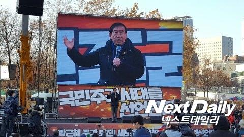 [탄핵 가결] 박근혜 탄핵에도 이어진 '촛불'…광장에 또 100만명