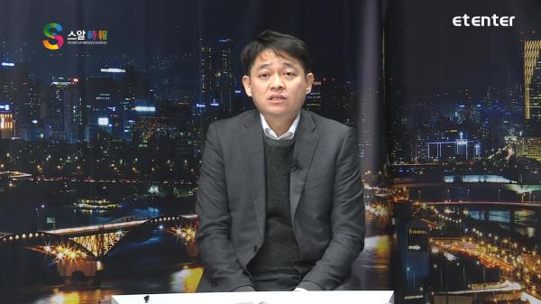 스타트업 특별 생방송 '스타트업이 경쟁력이다' 7회, 엔피코어 한승철 대표 출연