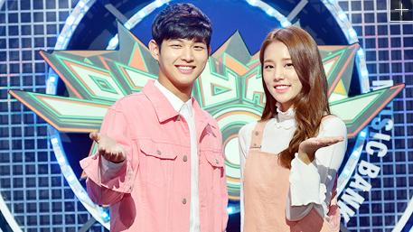 출처:/ KBS2 '뮤직뱅크' 제공