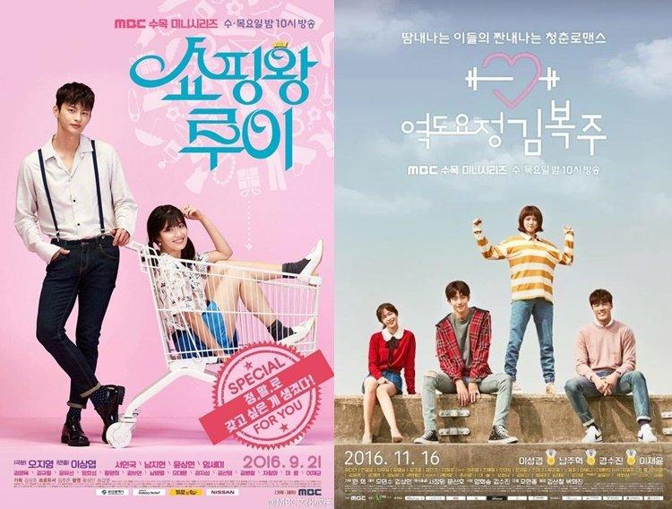 출처 : MBC