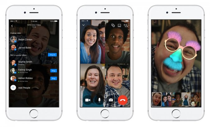 페이스북 메신저의 그룹 영상통화