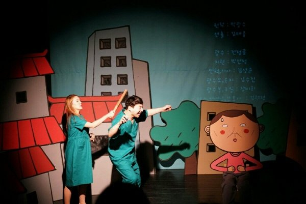 `연극 광수생각` 공연사진. 사진=극단 박선정 제공