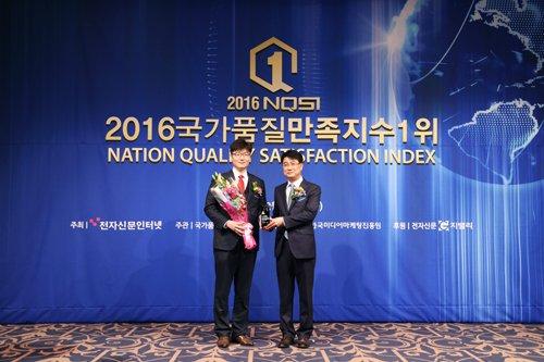 한국항공전문학교, '2016 국가품질만족지수 1위' 교육(학점은행제)부문 수상