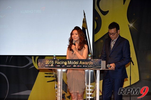 김은영, 김진표 씨가 2016 레이싱모델 어워즈 대상 시상식을 진행하고 있다