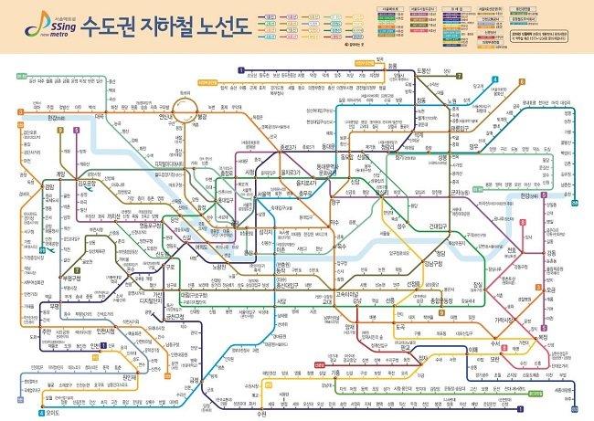 화면 5. 수도권 지하철 노선도는 현실공간과 전혀 무관한 내용을 담고 있지만 유용한 지도임에 틀림없다. (자료 출처 : 서울메트로)
