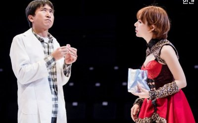 [ET-ENT 연극] 훔쳐보는 사람을 또다시 훔쳐보는 연극 '인간'(1)