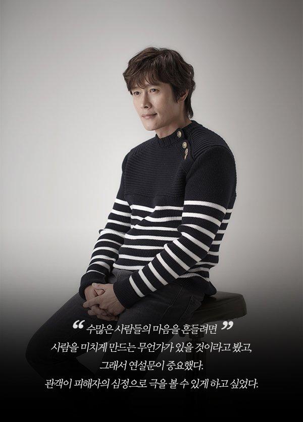 출처 : CJ엔터테인먼트