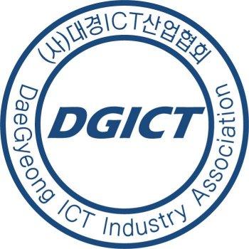 대경ICT산업협회 로고
