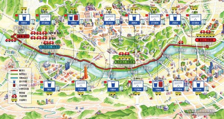 경향신문 서울 마라톤 대회 2007
