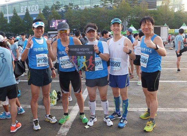 부산 바다 마라톤 대회 참가한 마라톤114 회원들