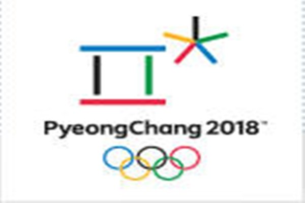 Logo of 2018 Pyeongchang Winter Olympics