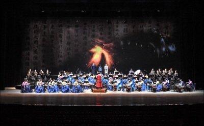 [ET-ENT 국악] 국악관현악에 연극적 요소가 강화된 음악극 '금시조'