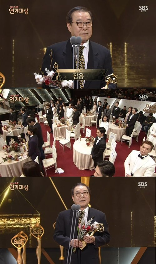 "[2016 SBS 연기대상] 공로상 장용 ""잘못과 허물 용서하고 새해 맞았으면 좋겠다"""