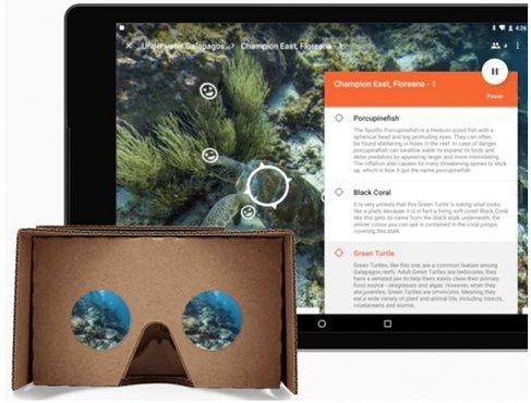 익스페디션 학생용화면과 교사용 화면, 출처: 익스페디션 홈페이지