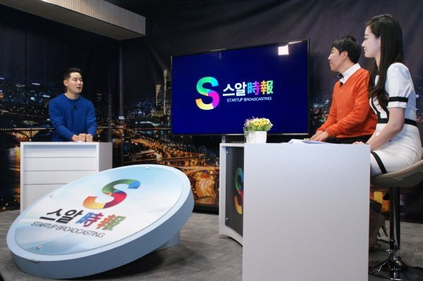 '스알時報(15)' SBA특집 '스타트업이 경쟁력이다' 4회, 직토 김경태 대표 출연