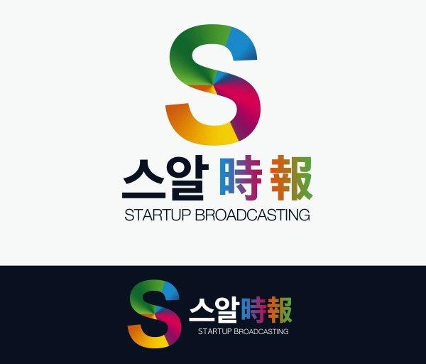 '스알時報(15)' 특집 '스타트업이 경쟁력이다' 8회, 블루골드 이승재 개발자 출연