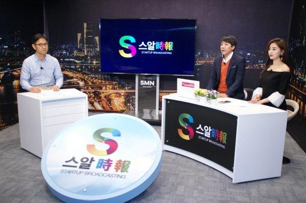 전자신문엔터-SBA 기획 '스타트업이 경쟁력이다' 10회, 마트모아 양동훈 대표 출연