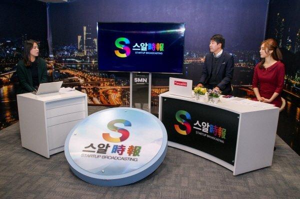 '스알時報(15)' SBA특집 '스타트업이 경쟁력이다' 12회, 씨케이머티리얼즈랩 송승헌 차장 출연