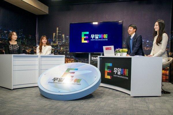 '무알 時報(15)' 6회, '공공데이터 창업경진' 대상팀 '닥터게이트'·'와그트래블' 편 방영