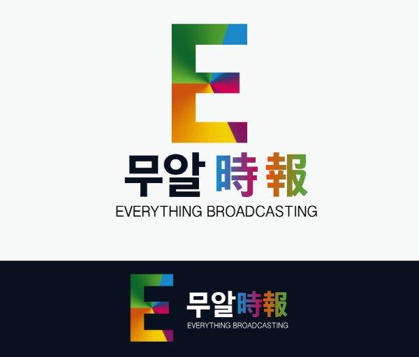 '무알時報(15)' 연예특집, 신예 혼성그룹 K.A.R.D 편 통해 첫 출발