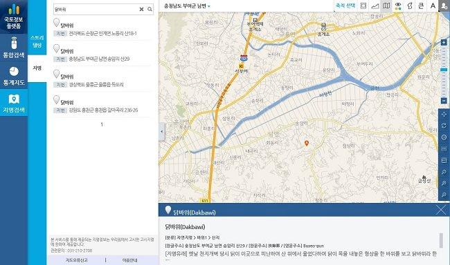 그림 9. 위의 콘텐츠를 지도 위에서 위치정보와 함께 확인할 수 있도록 제공 중이다.