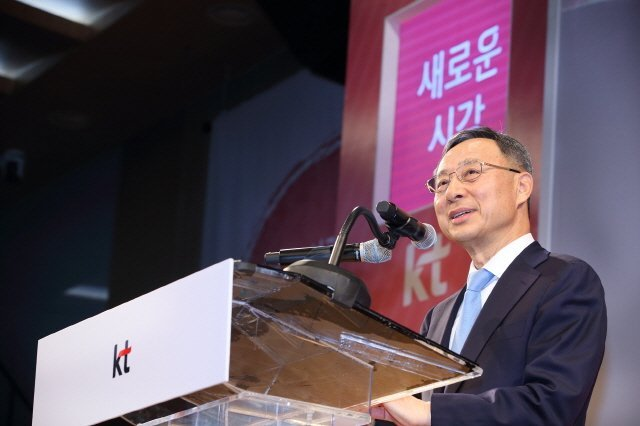 KT 황창규 회장, 연임 의사 표명