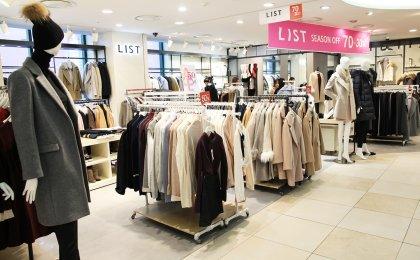 마리오아울렛이 6~12일까지 아웃도어를 비롯해 여성의류와 구두 등 인기 브랜드의 겨울 상품을 최대 80% 할인 판매하는 행사를 벌인다. 리스트 메장. 사진=마리오아울렛 제공