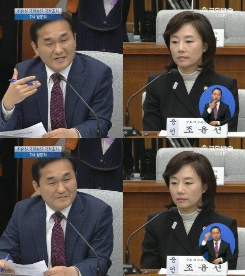 출처:/ 방송 캡처
