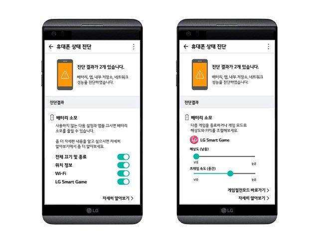 LG전자, 'G6' 등 스마트폰 인공지능 AS 도입