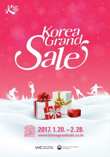 사진=한국방문위원회 제공