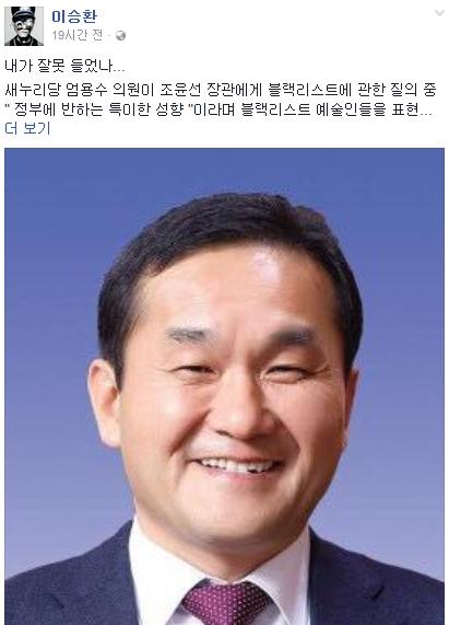 출처:/ 이승환 페이스북 캡처