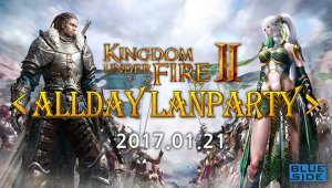 블루사이드, 오는 21일 '킹덤언더파이어2', '올데이랜파티' 개최