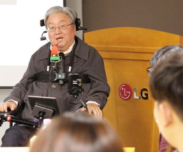 LG전자, 韓-UAE 대학생과 장애인용 앱 개발
