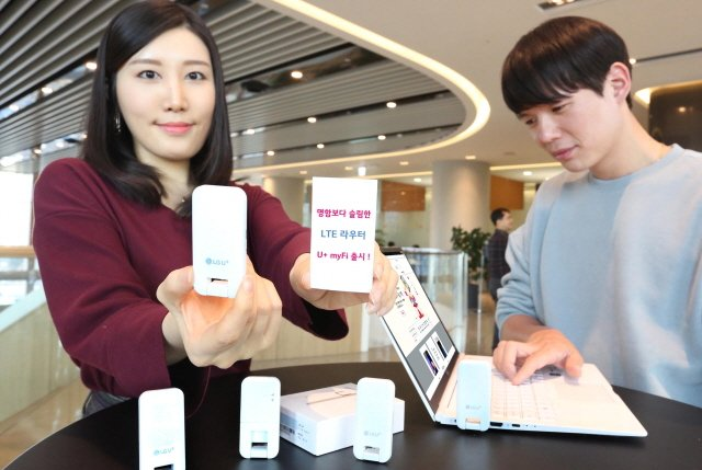 LGU+, 초소형 LTE 라우터 'U+마이피' 출시