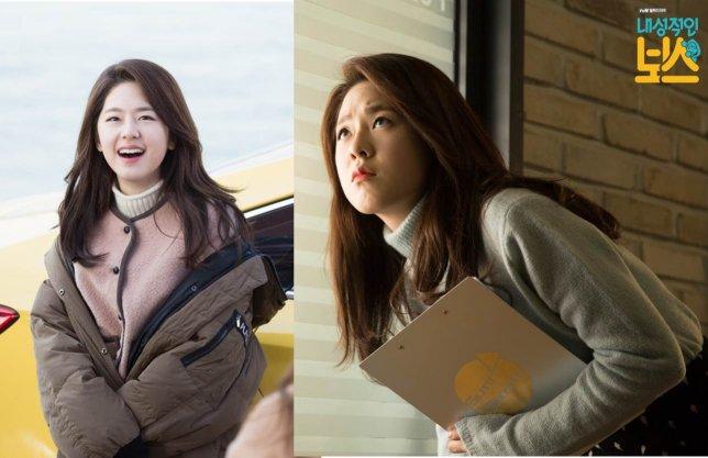 ▲ 출처 : tvN 내성적인 보스 홈페이지