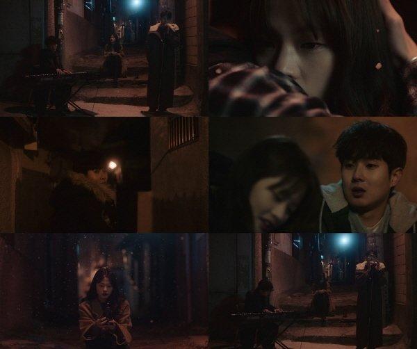 임슬옹, 아련함 물씬 '그 순간' 라이브영상 공개