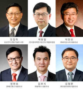 2016년 KAIST 자랑스런 동문상 수상자