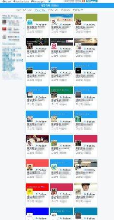 해킹을 변경된 계정명을 트위터에서 검색하면 100여개에 달하는 피해 계정이 확인된다.