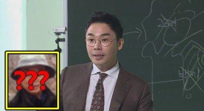 '무한도전' 출연한 설민석 선생님 아버지의 정체