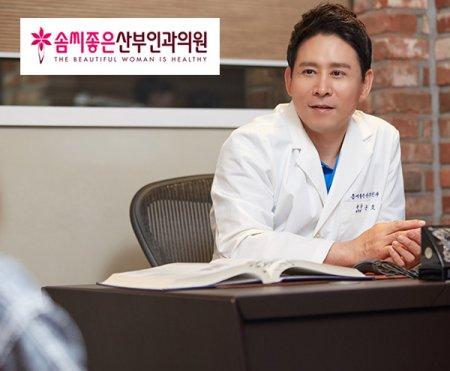 산부인과전문의 윤호주 의학박사