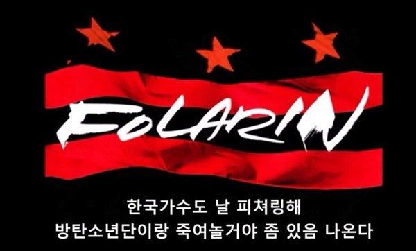 해외 힙합 뮤지션 Wale 가사에 '방탄소년단'이 등장했다