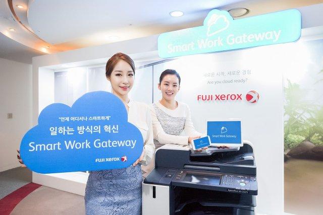 한국후지제록스, 기업 업무방식 바꾸는 '스마트워크 게이트웨이'   신제품 대거 선보여