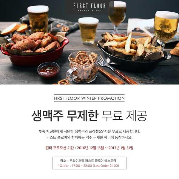 """강원도 홍보대사 방송인 권영찬, """"양양으로 놀러 오세요"""""""