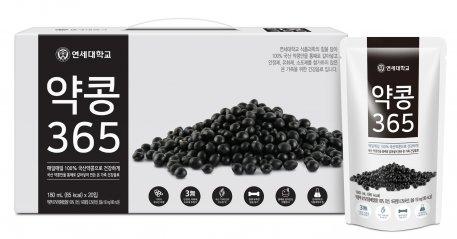연세대학교 연세우유가 100% 국내산 약콩을 껍질까지 통째로 갈아 만든 건강음료 '약콩 365'를 출시했다. 사진=연세우유 제공