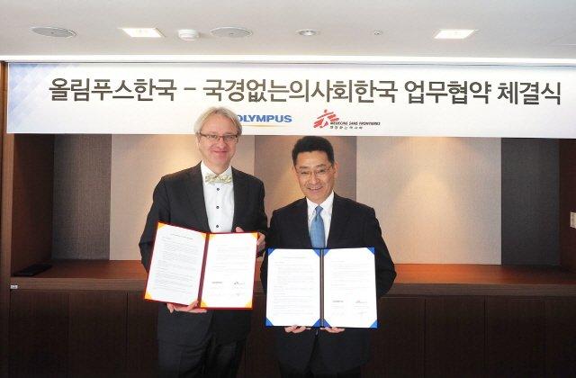 올림푸스한국-국경없는의사회 한국, 공익사업 맞손