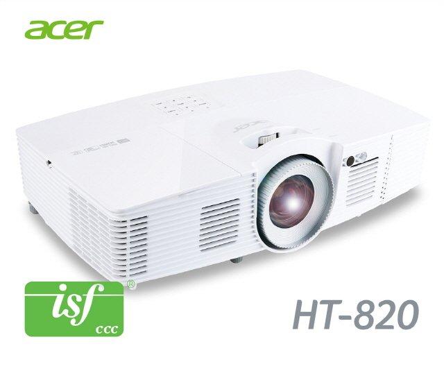 에이서, 3D 영상 지원 풀HD 프로젝터 'HT-820' 출시