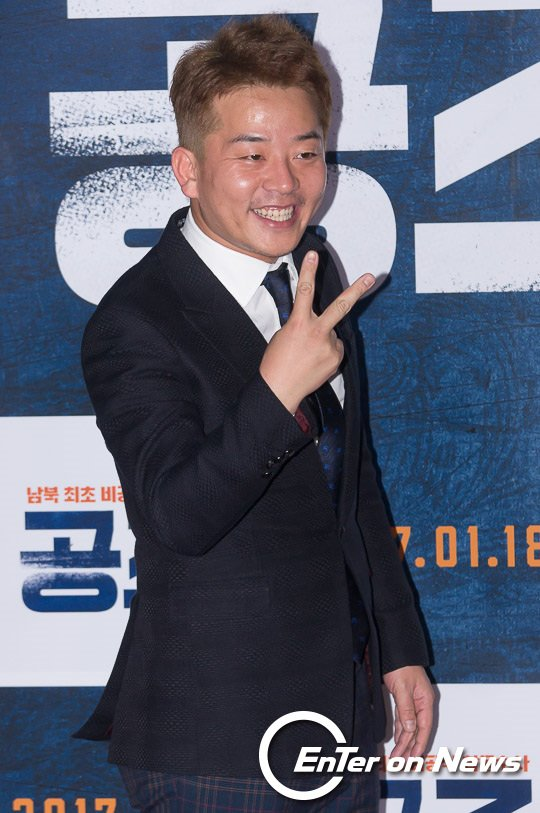 [ON포토] 김준호, '힘차게 브이'